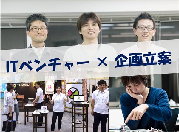 ec_hyakuren