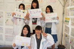 仙台を日本一スポーツボランティアが盛んなまちに!若者向け広報・普及促進プロジェクト